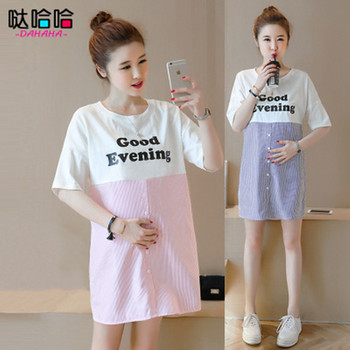 Fashion Summer Clothes for Pregnant Women Cotton Short Sleeve Maternity Dresses Wholesale Big Size Dress Girls Casual Pink Blue