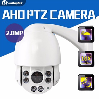 10x Optical Zoom CCTV HD 1080P Speed Dome AHD PTZ Camera Outdoor Night vision IR 50M AHD CAMERA 2MP 4 Inch Housing